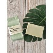 阿勒坡月桂橄欖古皂 (1)
